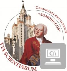 Лекция-консультация по ИНФОРМАТИКЕ