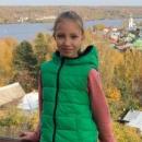Камышева Арина Александровна