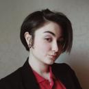 Нефедова София Сергеевна
