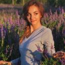 Снегирева Мария Сергеевна