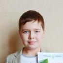 Башилов Константин Вячеславович